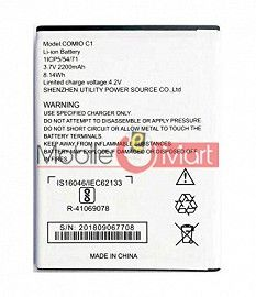 Ajah Mobile Battery For Comio C1