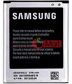 Ajah Mobile Battery For Samsung Galaxy Grand I9082