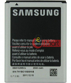 Ajah Mobile Battery For Samsung Galaxy Note 1