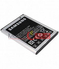 Ajah Mobile Battery For Samsung L700