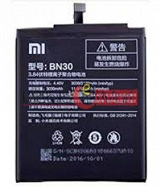 Mobile Battery For Redmi Mi BN30