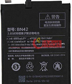 Mobile Battery For Xiaomi Redmi 4