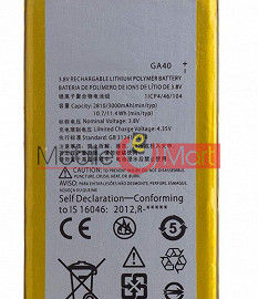Mobile Battery For Motorola Moto G4