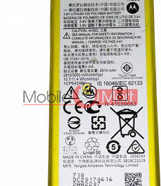 Mobile Battery For Motorola Moto G5S