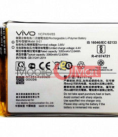 Mobile Battery For VIVO Y17