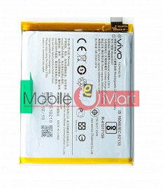 Mobile Battery For Vivo X21