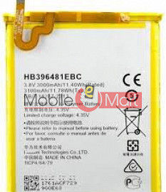 Mobile Battery For Huawei Honor 5X