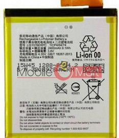 Mobile Battery For Sony Xperia M4 Aqua