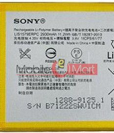 Mobile Battery For Sony Xperia Z4