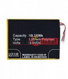 Mobile Battery For Panasonic Eluga Ray Max