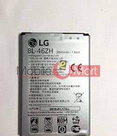 Mobile Battery For LG K7