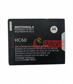 Mobile Battery For Motorola HC60