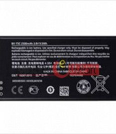 Mobile Battery For Nokia Lumia 640