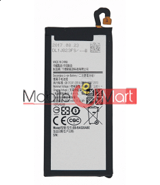 Mobile Battery For Samsung Galaxy A5 (2017)