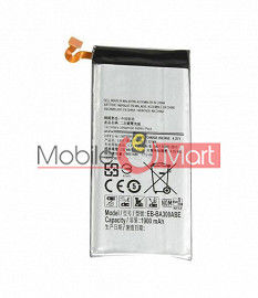 Mobile Battery For Samsung Galaxy E5 black