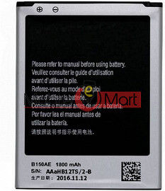 Mobile Battery For Samsung Galaxy Core GT-I8262 black