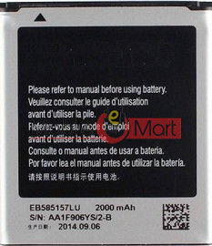 Mobile Battery For Samsung Galaxy Grand Quattro I8552