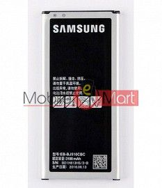 Mobile Battery For Samsung Galaxy J5 (2016)