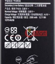 Mobile Battery For Samsung Galaxy J6 Plus