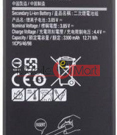 Mobile Battery For Samsung Galaxy J7 Max black