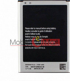 Mobile Battery For Samsung Galaxy Note 2
