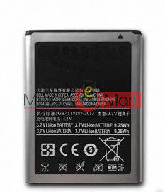 Mobile Battery For Samsung Galaxy Tab P1000 black
