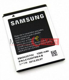 Mobile Battery For Samsung Galaxy Y S5360