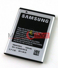 Mobile Battery For Samsung Galaxy Ace black