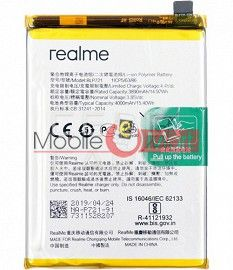 Mobile Battery For Realme C2