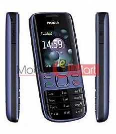 Full Body Panel Nokia 2690 Mobile Phone Housing Fascia Faceplate