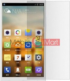 Tempered Glass Screen Protector for Gionee E7 Mini Toughened Protective Film