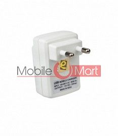 ERD USB MOBILE Chargers WHITE