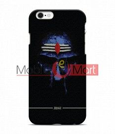 Fancy 3D Niravana Baba Mobile Cover For Apple Iphone 6 Plus