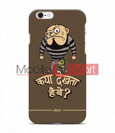 Fancy 3D Kya Dekhta Hai Mobile Cover For Apple IPhone 6