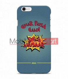 Fancy 3D Swag Anusaar Mobile Cover For Apple IPhone 6