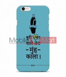 Fancy 3D Buri Nazar Mobile Cover For Apple IPhone 6