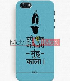 Fancy 3D Buri Nazar Mobile Cover For Apple IPhone 5C