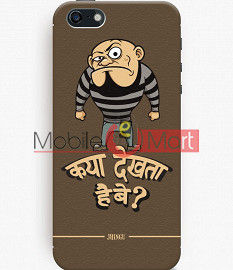 Fancy 3D Kya Dekhta Hai Mobile Cover For Apple IPhone 5C