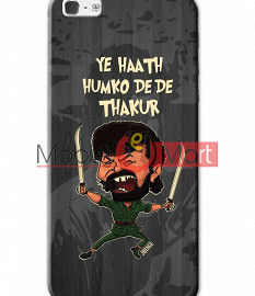 Fancy 3D Gabbar Mobile Cover For Apple IPhone 5 & IPhone 5s