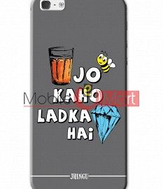 Fancy 3D Ladka Heera Hai Mobile Cover For Apple IPhone 5 & IPhone 5s