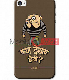 Fancy 3D Kya Dekhta Hai Mobile Cover For Apple IPhone 4 & IPhone 4s