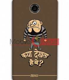 Fancy 3D Kya Dekhta Hai Mobile Cover For Google Nexus 6