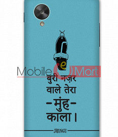 Fancy 3D Buri Nazar Mobile Cover For Google Nexus 5