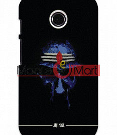 Fancy 3D Niravana Baba Mobile Cover For Motorola Moto E