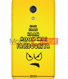 Fancy 3D Facebookia Mobile Cover For Motorola Moto G