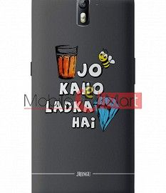 Fancy 3D Ladka Heera Hai Mobile Cover For One Plus One