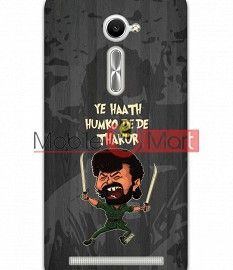 Fancy 3D Gabbar Mobile Cover For Asus Zenphone 2