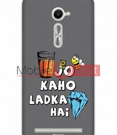 Fancy 3D Ladka Heera Hai Mobile Cover For Asus Zenphone 2