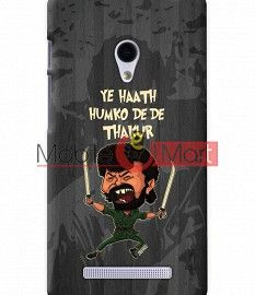 Fancy 3D Gabbar Mobile Cover For Asus Zenphone 5