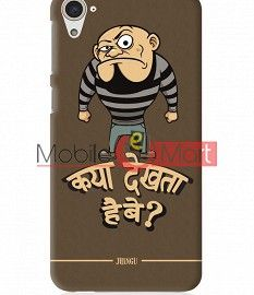 Fancy 3D Kya Dekhta Hai Mobile Cover For HTC Desire 826